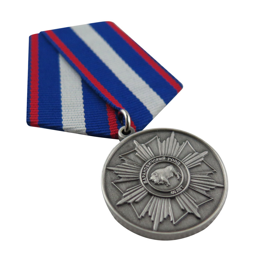military award medallion
