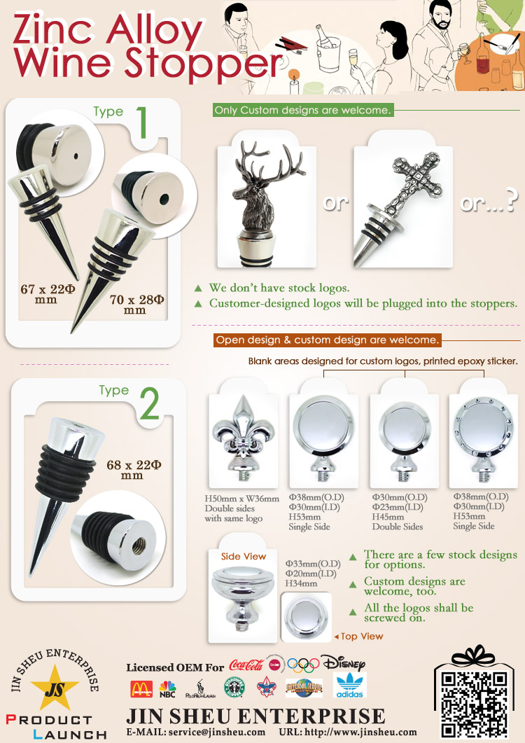 custom metal wine stoppers